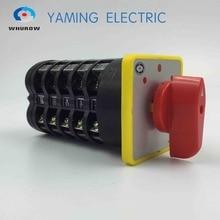 Поворотный Селекторный переключатель 3 позиционный переключатель главный переключатель электрическое переключение переключатель 5 фазовый LW5 16/5