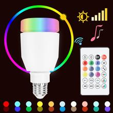 E27 14W RGB + W Remote Control Music Bulb Lamp Colorful Stage Light laser projector light stage bulb  New Arrival