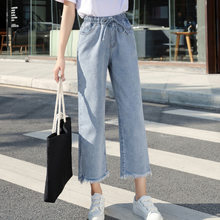 Женские винтажные джинсы с высокой талией рваные для женщин
