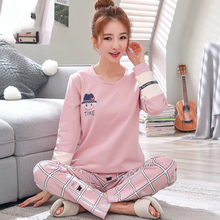 2019 Sleep Lounge Pajama Long Sleeve Top + Long Pant Woman P