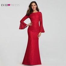 a58b4deda3644 Red Long Sleeve Muslim Lace Dress-Beli Murah Red Long Sleeve Muslim ...