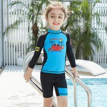 Детский купальник бикини Быстросохнущий костюм для дайвинга купальный костюм с длинными рукавами детские топы+ шорты Серфинг для купания комплект