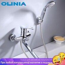Olinia для ванной смеситель с настенный для душа кран холодной и горячей воды двойной управление душ ванная комната OL8096
