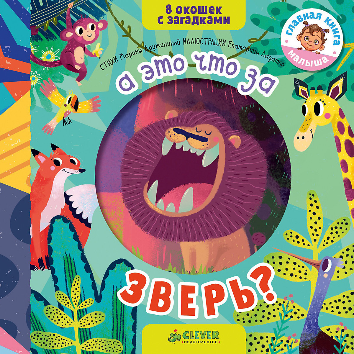 Books CLEVER 8890301 Children Education Encyclopedia Alphabet Dictionary Book For Baby MTpromo