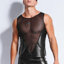 Transparent Gay Undershirt Sexy Men Wetlook Underwear Faux Leather Erotic Sleeveless Vest Tops Mens Sheer Mesh Undershirts