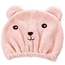 Хорошая гигроскопичная и дышащая микрофибра платок быстросохнущая шапка для волос обернутая полотенце шапка