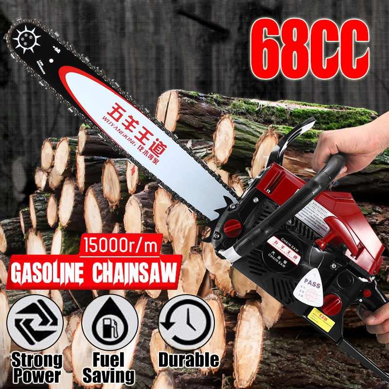 Professional Household Chainsaw 20 Inch 5000W Bar Gas Gasoline Powered Chainsaw 62cc Engine Cycle Chain Saw