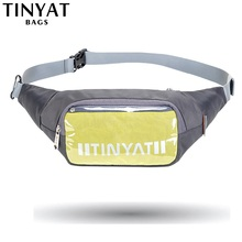 цена на TINYAT Men Waist bag Pack Waterproof Travel Bag for belt Casual Light Belt Bag for Phone Money Canvas bag for waist grey