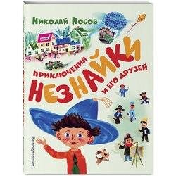 Bücher EKSMO 10376370 kinder bildung enzyklopädie alphabet wörterbuch buch für baby MTpromo