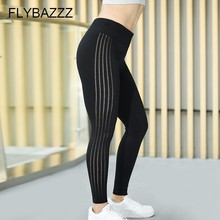 Female Leggins Sport Quick-dry Booty Seamless Leggings For Fitness High Waist Mention Hip Yoga Pants Sportswear Women Gym Tights women high waist tights gym running dry quick leggings sportswear yoga pants women s leggins mesh capris sport fitness trousers