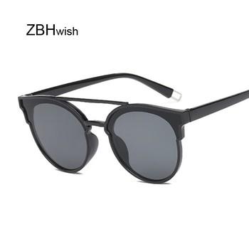 Sexy Cat Eye okulary przeciwsłoneczne damskie marka projektant lustrzane okulary przeciwłoneczne kobiet panie okrągłe obiektywy odcienie dla okulary damskie UV400 tanie i dobre opinie Lustro Antyrefleksyjną Z tworzywa sztucznego Kobiety Dla dorosłych Poliwęglan 53mm 60mm ZBHWISH