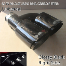 Full Black 100% Real Carbon Fiber Glossy 63mm In 89mm Out Car SUV Dual Pipe Right Exhaust Muffler