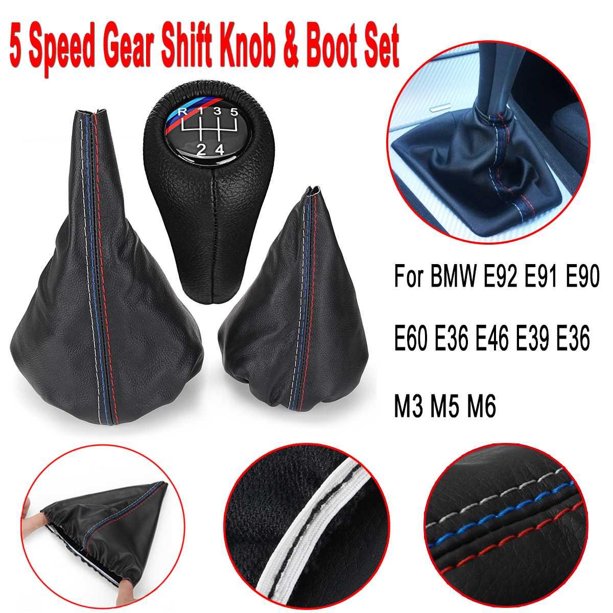 Leather 5 / 6 Speed Car Gear Shift Knob Shift Boot Brake Boot Set For E92 E91 E90 E60 E46 E39 E36 M3 M5 M6