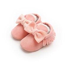 Обувь с бахромой для маленьких девочек и мальчиков; зимняя кожаная обувь для новорожденных детей 0-18 месяцев
