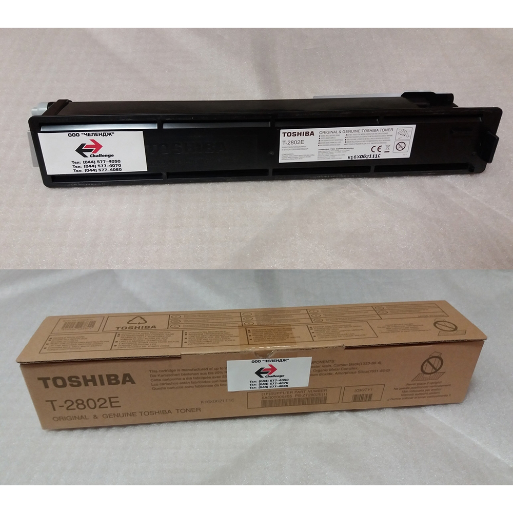 Computer Office Office Electronics Printer Supplies Ink Cartridges  Toshiba 6AJ00000158 toner black for e-STUDIO2802AM/AF monte mount snake clip ballpoint pen for business writing office supplies gift customize engrave logo free shipping