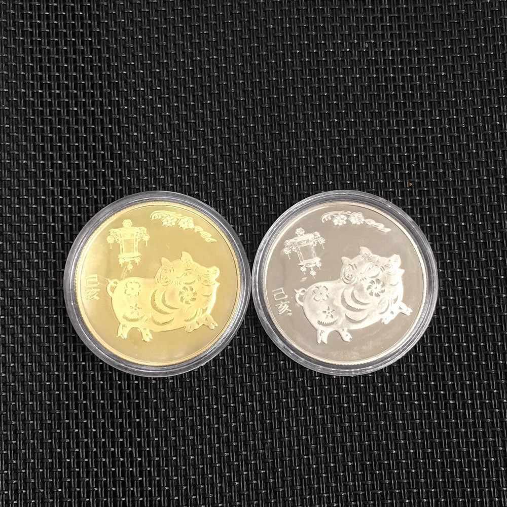 2019 sorte porco moeda comemorativa ano de porco enviar abençoada coleção de moedas ano novo presente tira banhado a ouro coleção de arte