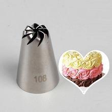 Русский тюльпан обледенение трубопроводов сопла из нержавеющей стали цветок крем для рта Кондитерские насадки мешок кекс украшения торта инструменты