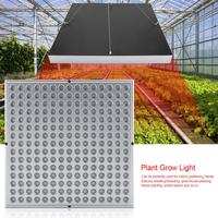 45W 225pcs LEDs Grow Light 85V 265V Grow Lamp LED Full Spectrum Grow Tent Light for Greenhouse Indoor Plants Vegetable Flower