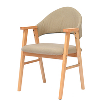 Nordic Style Simple Solid Wood Dining Chair Multifunction Leisure Stool Household Study Room Chair with Armrest Washable Seat