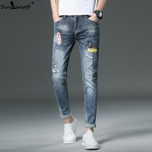Ripped Jeans Mens Retro Elasticity Slim Youth Fashion Streetwear Personality Quality Comfortable Male Embroidery Denim Trousers