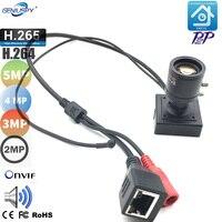 5MP 4MP 3MP 2MP HD 5.0MP H265/H.264 9 22mm Manual Zoom Lens CMS P2P ONVIF XMEYE Audio IP Mini Box Camera For Industry Machine