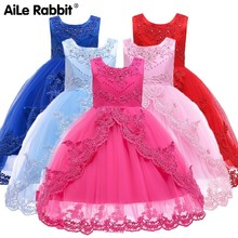 14a79608fe6e0 Buy girls age 13 dresses and get free shipping on AliExpress.com