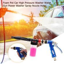Car High Pressure Washer Water Gun Power Washer Spray Nozzle Water Hose Long Foam Pot Garden Car Washer Gun Drop Shipping Tool