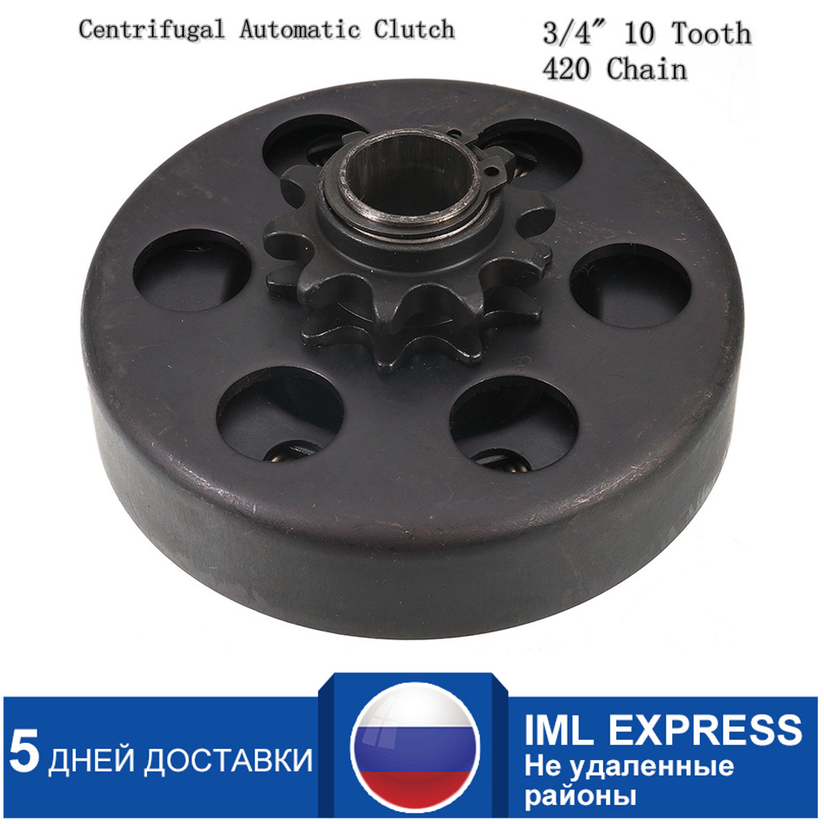 19mm GO Kart Fun Centrifugal Automatic Clutch 3/4 10 Tooth 420 Chain for Karting