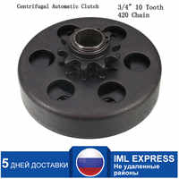 """19mm GO Kart Fun Centrifugal Automatic Clutch 3/4"""" 10 Tooth 420 Chain for Karting"""