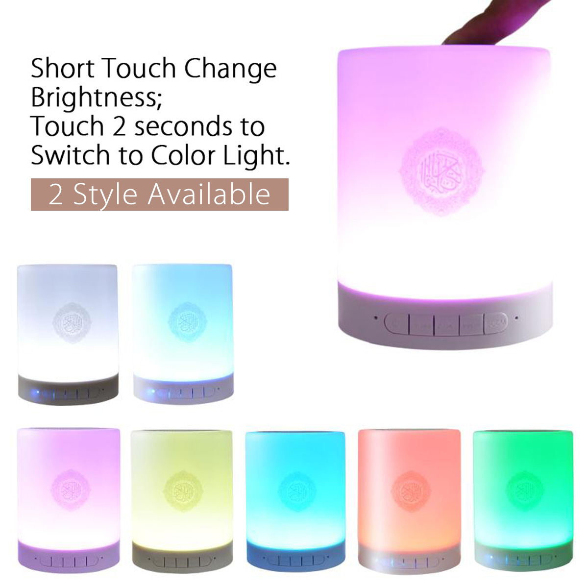 Wireless Remote Control Bluetooth Speaker Protable Quran Speakers MP3 FM Radio Touchs LED Lamp With 17 Languages