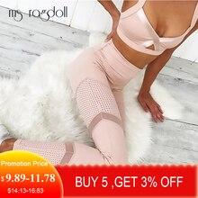 Женская одежда йога одежда женский Фитнес Спортивный Бюстгальтер Спортивные штаны, Легинсы Для женщин костюмы сексуальные топы тонкий Спортивная одежда для йоги