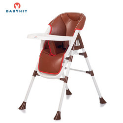 Мебель для малышей BabyHit