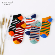 PIER POLO new fashion color cotton short socks casual mens boat best gift low price direct sales 5 pairs