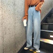 Spring Autumn Women's Wide Leg Pants High Waist Jeans Vintage Female Denim Pant Fashion Loose Trousers