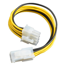 Professional Computer Cables ATX 4 Pin Male to 8 Pin Female