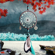 Green beads dreamcatcher turquoise car pendants handmade ornaments graduation gifts handicrafts pendants valentine's day gifts five pieces of american exquisite porcelain ornaments green peacock bathroom toiletries handicrafts