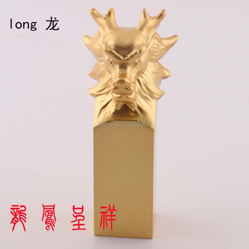 Chinese Style Dragon 18KT Gold Plated Vintage craft Seal stamps  for scrapbooking with gift box