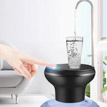 Беспроводной Электрический Автоматический водяной насос для бутылки, умная бутылка для питьевой воды, насос, диспенсер с Usb 1.2L 1.8L объем для Hom