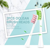 XIAOMI 2pcs Oclean SE / One /Air Replacement Brush Heads For Automatic Electric Sonic Toothbrush Deep Cleaning Tooth Brush Heads