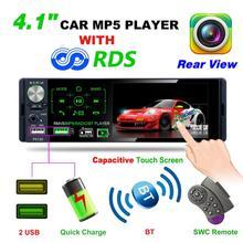 4,1 дюймов емкостный сенсорный экран автомобиля MP5 плеер RDS AM, FM радио BT USB TF Полный ИК дистанционное управление часы Mute спереди AUX Функция