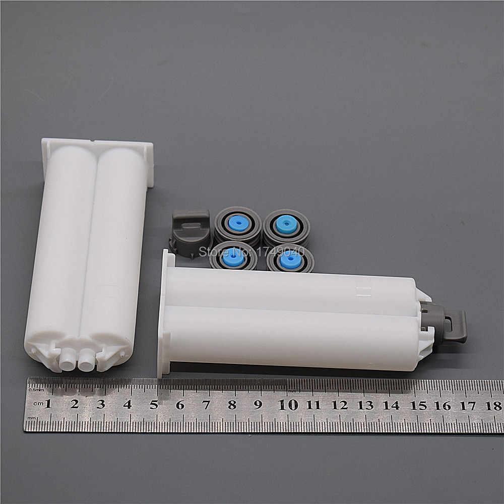 2 個 50 ミリリットル空のダブルバレルカートリッジチューブ 1:1 混合比とシールのためのピストンダブルバレル 50 ミリリットル調剤接着剤銃ツール
