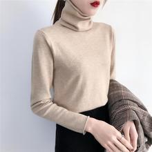 Banulin Solid Autumn Winter Sweater Women Long Sleeve Pullover Women Basic Sweaters Women 2019 Korean Style Knit Tops Femme цена и фото