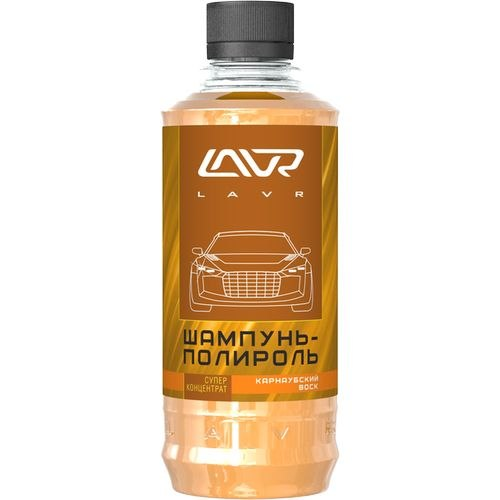 Car Shampoo-Polish карнаубский wax (суперконцентрат 1:120-1: 160) LAVR Auto Shampoo With Polishi автошампунь lavr auto shampoo expert 5 7 кг