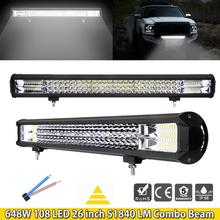 5pcs GERUITE 26 Inch 648W 108 LED Work Light Bar 6D led Flood Spot Road Led Car Front Bumper Spotlight Lights For SUV