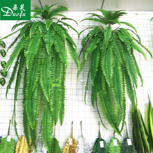 Simulation Plants Wall-Mounted Big Persian Grass Leaf Iron Syncope Class Plant Artificial Flowers Decoration Access