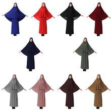 Kadın namaz giysi giysi seti müslüman uzun elbise Jilbab uzun elbise arap yeni başörtüsü etek İslami giyim orta doğu elbiseler yeni