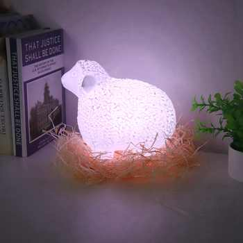 LED Animal Night Light Print Sheep Shape RGB 16 Multiple Colors With USB Charging Night Light Remote Control Lamp - DISCOUNT ITEM  42% OFF Lights & Lighting