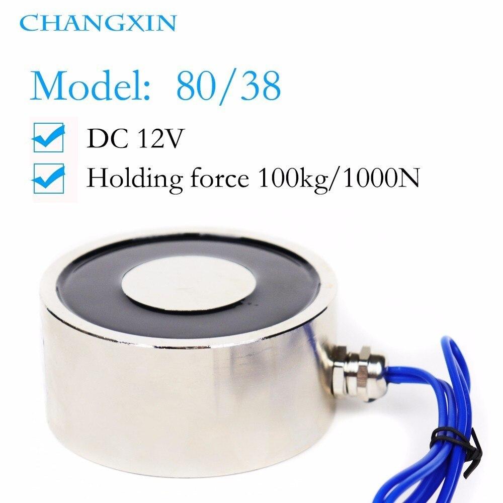 DC 12V 1000N 100Kg Electric Lifting Magnet Electromagnet Solenoid with Coil