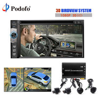 Podofo 3D 360 Degree HD Surround View Monitoring SystemDriving With Bird View Panorama 4 Car camera 1080P DVR Recorder G Sensor