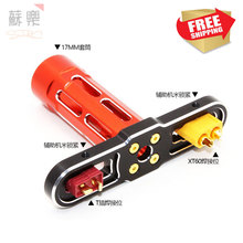 RC model  tool Multi-function wrench 17MM tire wrench monster truck off-road wheel hub sleeve crawler car